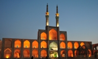 A Comprehensive Tour to Iran In 15 Days